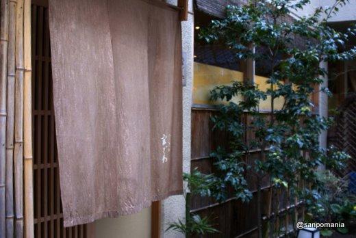 2011/01/10;じき宮沢の外観