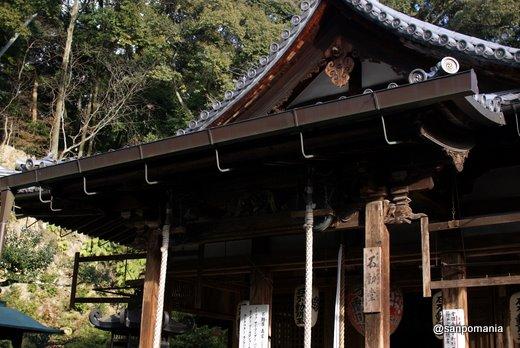 2011/01/10;金閣寺の不動堂