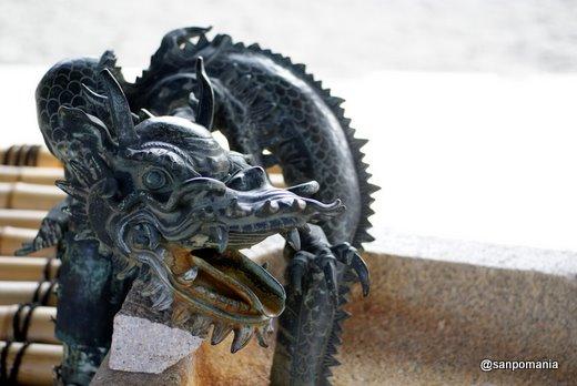 2011/02/13;西本願寺の手水の口