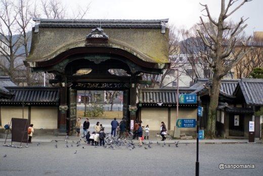 2011/02/13;東本願寺の阿弥陀堂門