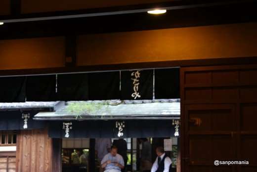 2011/06/12;かざりやといち和の暖簾