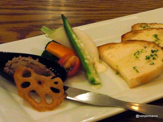 2011/06/13;アンテルームミールズの前菜