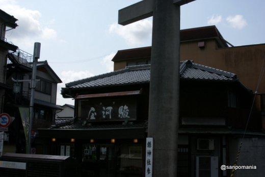 2011/06/25;駿河屋