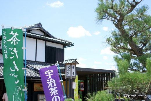 2011/06/25;通圓の外観