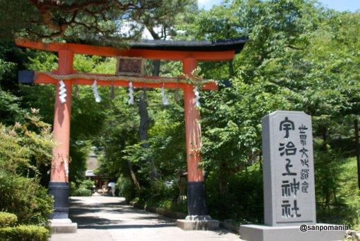 2011/06/25;宇治上神社の外観