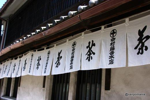 2011/06/25;中村藤吉 本店の暖簾