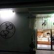 :豊島屋 本店: