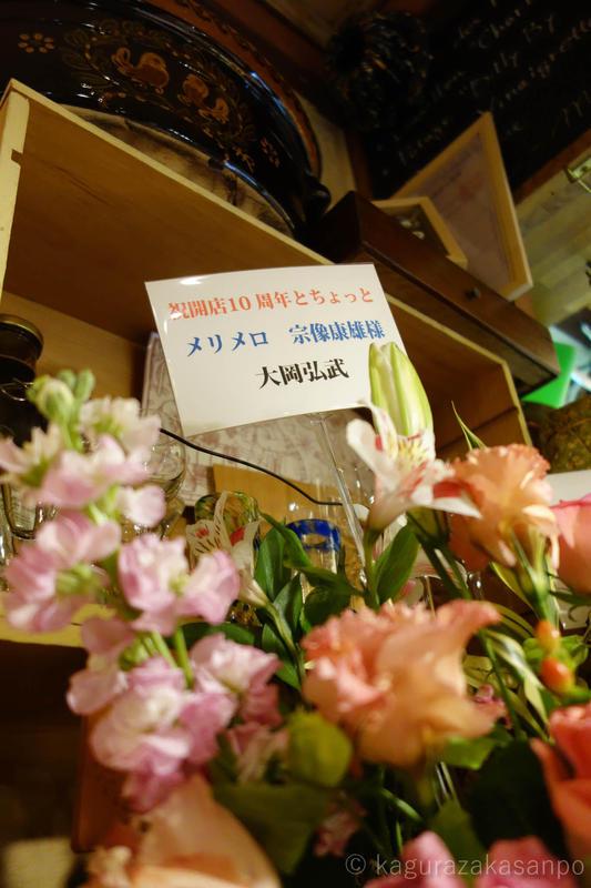 kagurazaka_meli_melo_20131122-220848.jpg