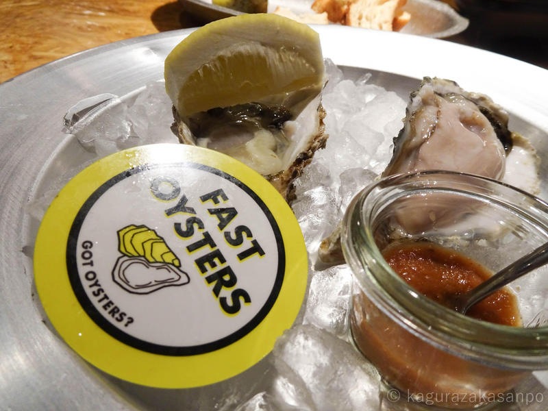 kagurazaka_fast-oysters_20181122-224702.jpg