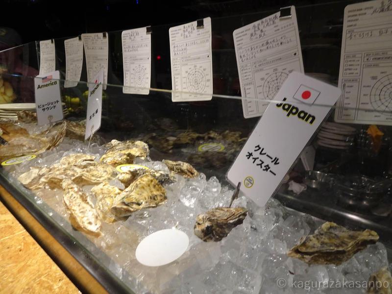 kagurazaka_fast-oysters_20181122-234533.jpg