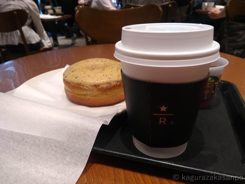 kagurazaka_starbucks_coffee_3_20180526-152643.jpg