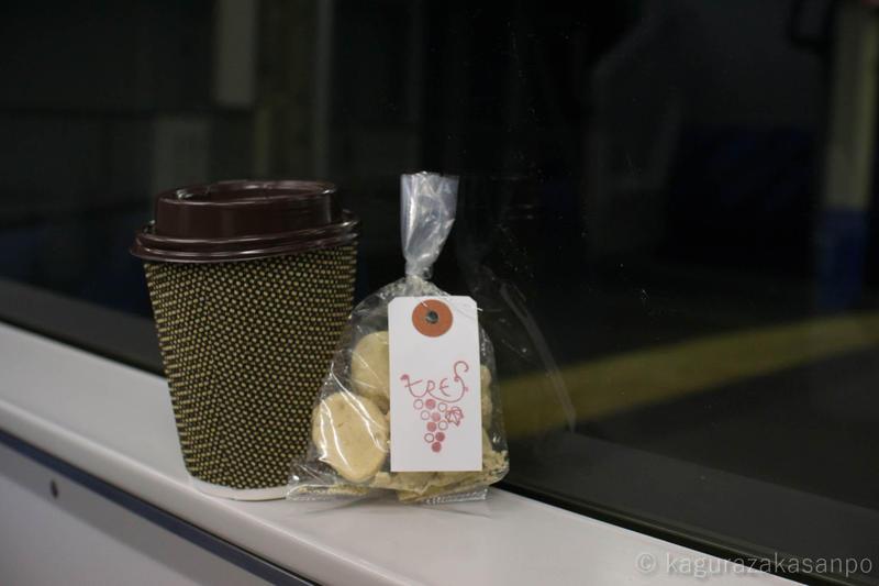 kamakura_tres_20180922-212309.jpg