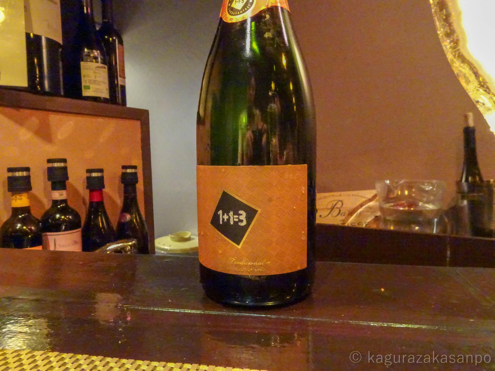 神楽坂ワインと夜ご飯 マルガメ